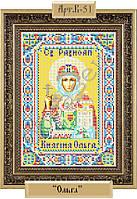 Схема для вышивки бисером «Святая равноапостольная княгиня Ольга»