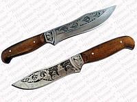 Нож Карсар охотничий рыбацкий,интернет магазин ножей, большой выбор ножей