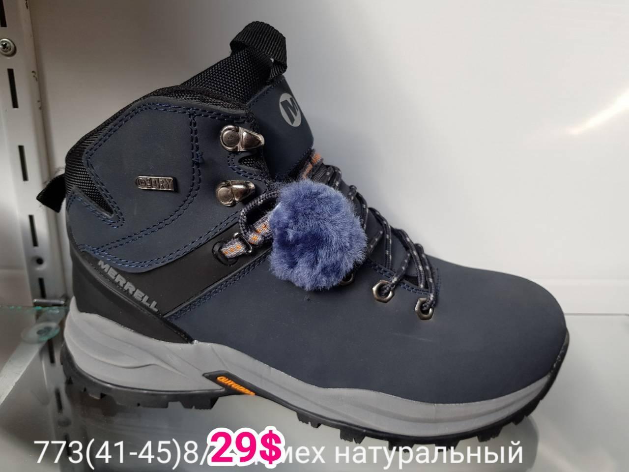 Мужские ботинки Merrell оптом (41-45)