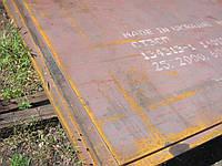 Лист стальной 6х2000х6000 мм ст.65Г