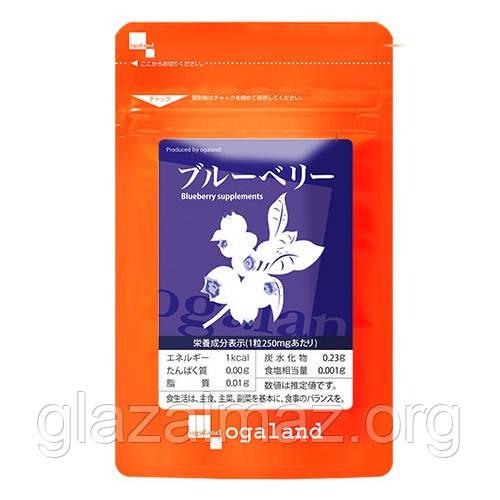 Экстракт черники Blueberry японской компании Ogaland 90 дней - 270 гранул