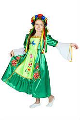 Костюм Весны для девочки