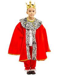 Костюм Короля, Царя 34