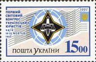 Первый мировой конгресс украинских юристов