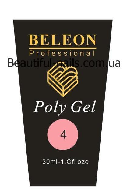 Полигель Beleon 30 грамм  №4