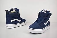 Мужские зимние кроссовки в стиле Vans высокие синие замша/мех. Код товара: ОД - 3162