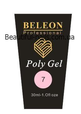 Полигель Beleon 30 грамм  №7