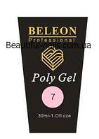 Полигель Beleon 30 грамм  №7, фото 1