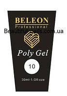 Полигель Beleon 30 грамм №10