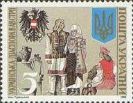 Украинская диаспора в Австрии