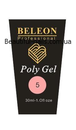 Полигель Beleon 30 грамм  №5