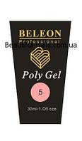 Полигель Beleon 30 грамм  №5, фото 1