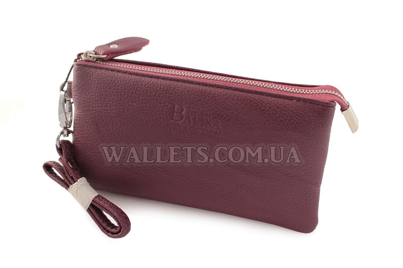 Женский кошелек BALISA фиолетовый на молнии