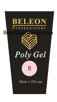 Полигель Beleon 30 грамм  №8