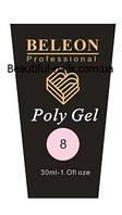 Полигель Beleon 30 грамм  №8, фото 1