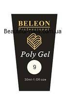 Полигель Beleon 30 грамм  №9 white, фото 1