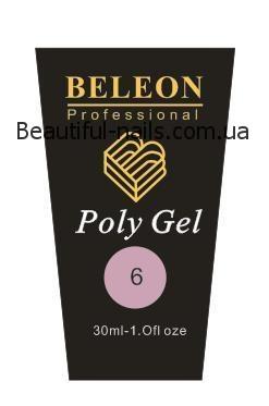 Полигель Beleon 30 грамм  №6
