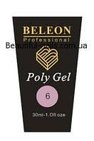 Полигель Beleon 30 грамм  №6, фото 1