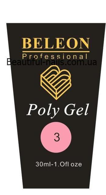 Полигель Beleon 30 грамм камуфляж №3