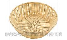 Корзина для хлеба 18х7 см. круглая, светло-коричневая FoREST