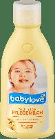 Молочко для тела Babylove Pflegemilk, фото 1