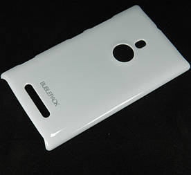 Чехол пластиковый на Nokia Lumia 925 Bubble Pack Белый