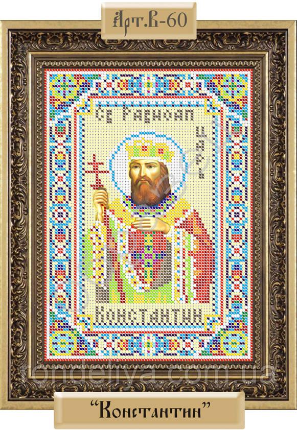 Схема для вышивки бисером «Святой император Константин»
