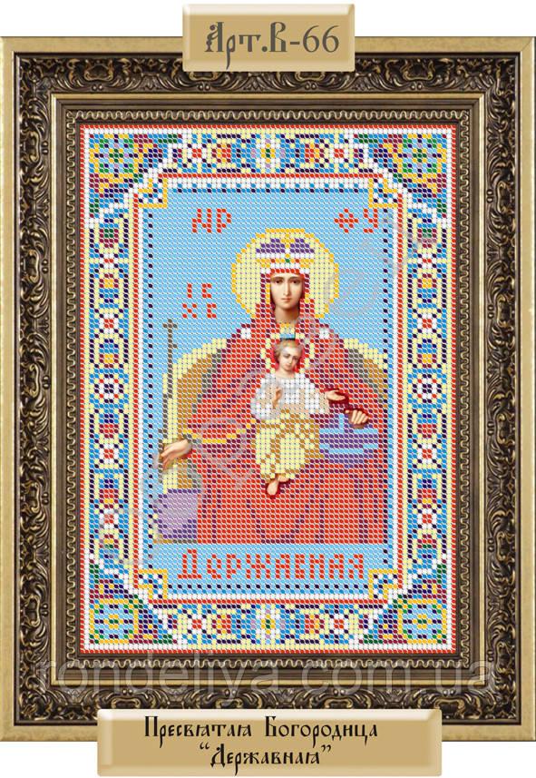 Схема для вишивки бісером «Пресвята Богородиця Державна»