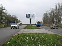 Билборды на ул. Тиражная и др. улицах г. Запорожье