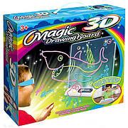 """Набор 3D доска для рисования в темноте с подсветкой """"Подводный мир"""" / рыбы / море / под водой"""