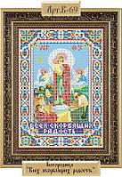 Схема для вышивки бисером «Всех скорбящих Радость» d91a8958fa312