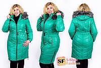 Зимнее пальто Эля 50-56 р зелёный