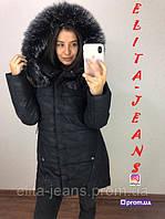 Куртки Зимние Женские Турция — Купить Недорого у Проверенных ... 95c2950f65914