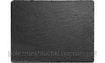 Блюдо сланцевое прямоугольное 26,5х20,5 см. черное APS