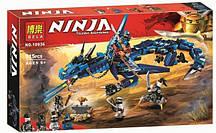"""Конструктор BELA 10936 Ниндзя """"Вестник бури"""" (Аналог LEGO Ninja 70652)"""