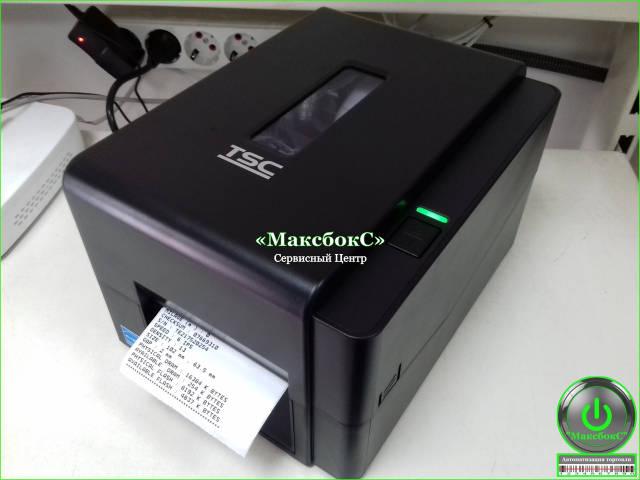 Термотрасферный принтер печати чеков, этикеток TSC TE - 310