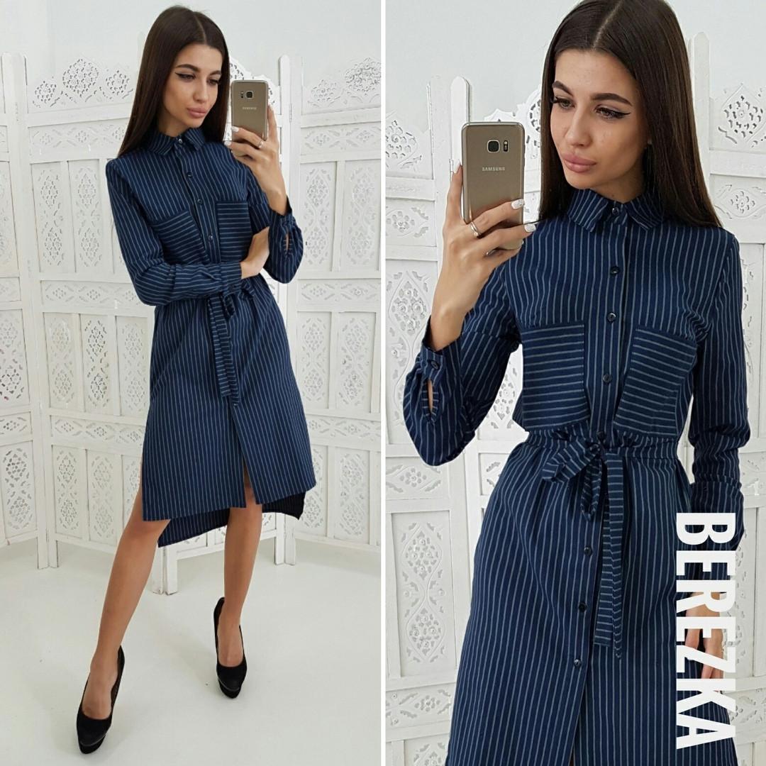 75858271ff3 Стильное женское платье-рубашка (байка