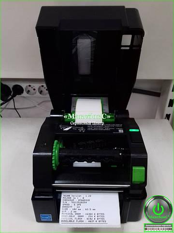 Принтер печати этикеток — TSC TE - 300(Тайвань)