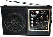 Радиоприемник Golon RX - 98 UAR
