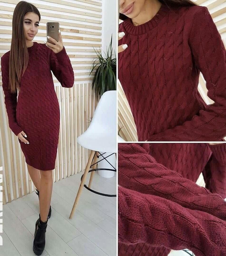20084187582 Женское теплое платье вязка Турция цвет марсала - Стильная женская одежда  оптом