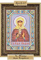Схема для вышивки бисером «Святая мученица Лидия Иллирийская»