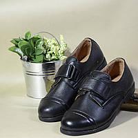 Туфли для мальчика Eleven shoes простроченный носок 09-16-00316, р. 31 - 39