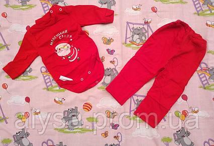 """Дитячий боді зі штанами """"Маленький Санта"""" начіс"""