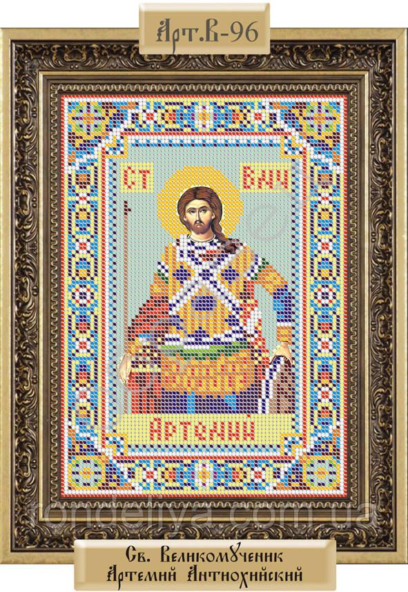 Схема для вышивки бисером «Святой великомученик Артемий»