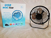Вентилятор настольный USB mini fan (12см)
