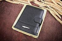 Портмоне чёрное вертикальное с отделом для документов, натуральная кожа
