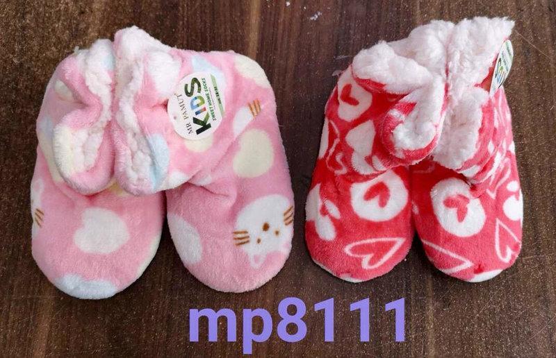 Тапочки- на меховой подкладке для девочек оптом, Mr.pamut, размеры 24/27,27/31,32/35, арт. MP8111