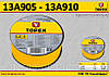 Шнур разметочный 50м,  TOPEX  13A905