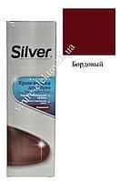 Крем краска для обуви бордовая Silver Intensive 75 мл