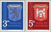 Гербы Львова и Киева